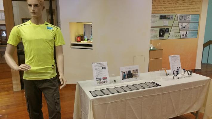 iSmartweaR, smart clothing, jIndustrial Technology Research Institute, ITRI, wearable heart monitoring